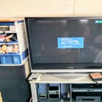 [小樽観光タクシー・ジャンボタクシー]北海道小樽観光タクシー高橋の[我が家のTV遂に壊れる😵]