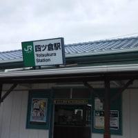 6月15日 四倉駅