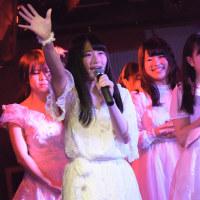ほくりくアイドル部 第2回定期公演へ行ってきました。(26日更新)