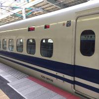 JR新幹線・新神戸発「ひかり463号」姫路駅着