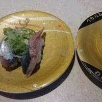 10月23日夕食東松山・富山かいおう回転寿司