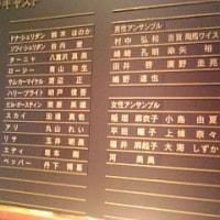 3月26日「マンマ・ミーア!」(名古屋)~マチネ~