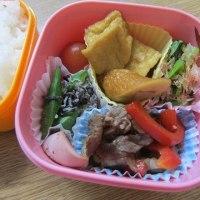 牛肉&パプリカ炒め弁当