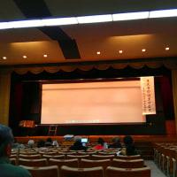 成田山新勝寺の信徒ではないのだけど 信徒会館に案内されて