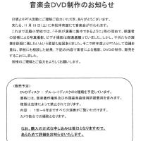 【ご報告】駅立ち日程変更します&浜脇小学校でも音楽会の映像が残せるようになりました!