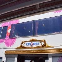 鳥羽湾めぐりの遊覧船に乗船してきました~(^^)
