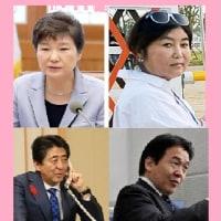 トランプ次期大統領の記者会見について【NET TV ニュース.報道】国家非常事態対策委員会