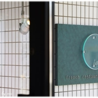 札幌市 「フレンチレストラン Banquet」