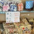 山里ゆんたく市場 久米島観光スポット!