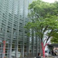 国立新美術館(六本木)