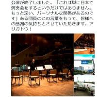 バイエルン放送交響楽団 @サントリーホール(11月28日)