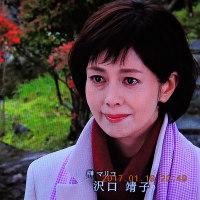 1/20 科捜研の女 マリコさん大好き