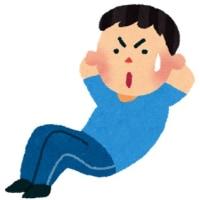 腰痛には筋トレ!!はウソ。    野々市市   腰痛   整体院   ぎっくり腰