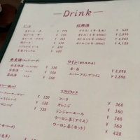 四川料理 楽山 仙川