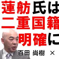 【民進党終了まじか???】「百の言葉より一の結果だ!」 安倍晋三首相が民進・蓮舫代表に反論
