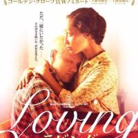 2016年アメリカ映画『Loving ラビング』