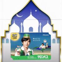 新規当選 二宮和也 QUOカード goo卓上カレンダー2つ