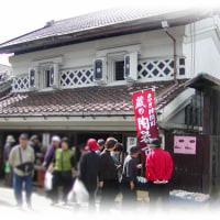みやぎ村田町蔵の陶器市へ