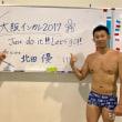 2017/07/19(水)