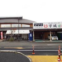熊本ドライブ⑦道の駅 うき
