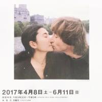 篠山紀信展 写真力@ふくやま美術館