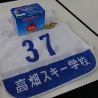 17SKI@高畑スキー場(17日目)