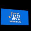 ジャズライブへ