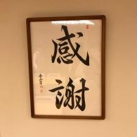 5/11 みなみがわ