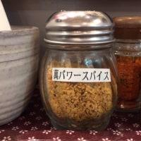 炙り牛丼と純豆腐チゲ 萬屋