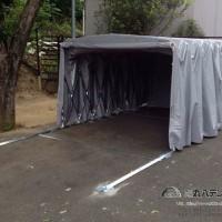 アコーディオンガレージ 車庫用テント