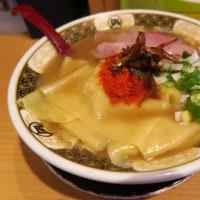 ラーメン凪煮干王@新宿歌舞伎町 「すごい煮干ラーメン 塩3辛」
