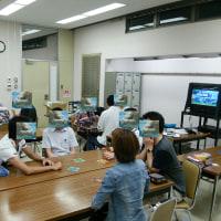 【お知らせ】7/22(金) 第38回 姫路平日夜ゲーム交流会の予定