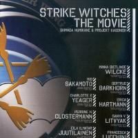 最近の戦利品-ストライクウィッチーズ劇場版。