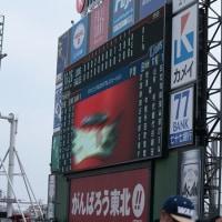 160403 ○ E 2 - 3 L