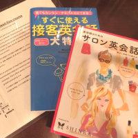 リッツスタッフ☆英語対応☆勉強中です!