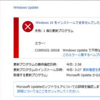 windows10 ���åץ��졼�ɼ���