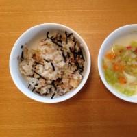 今日の離乳食(昼御飯)【116日目】