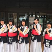 第44回豊橋市武道館開館記念東三河剣道大会(H29.4.22)