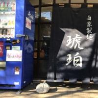 【来月閉店予定の「自家製麺 琥珀@松戸市みのり台」】愛する奥様とお子さん、常連さん達に囲まれて間も無く閉店を迎える天才店主