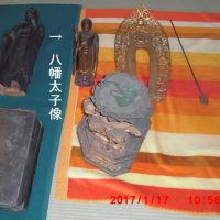 1月17日(火) 阿弥陀如来仏ご帰還