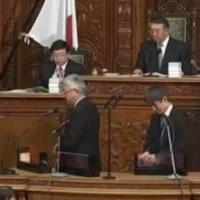 中村喜四郎が共謀罪に反対票