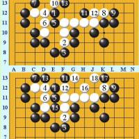 囲碁死活1476囲碁発陽論