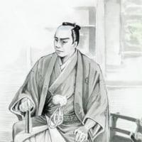 「松浦の太鼓」 まつうらの たいこ