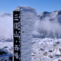 2017年 大寒の日 ~ 雪山に思いを馳せる