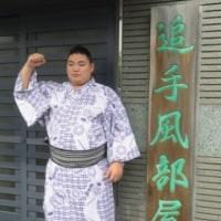 <大相撲九州場所>新十両・大翔鵬「まず勝ち越し」とのニュースっす。