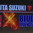 KEITA SUZUKI 引退試合