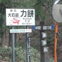 フルート・セミナリオ 春の音楽合宿Photo Album 第二日