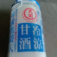 大関の冷涼甘酒