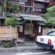 京都を訪ねて②