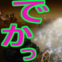 【dead by daylight】~電撃の射程を伸ばすアドオン~【お電気クリニック#6】